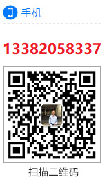 吉客财务微信